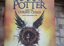 كتاب Harry Potter and the cursed child