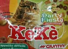 دراي فود كيكي قطط 1كيلو