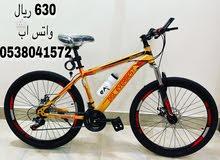 سيكل و دراجه هوائية رياضية باسعار منافسه
