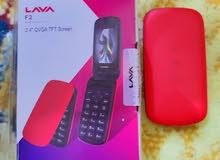 lava New Brand