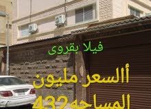 Al Mathnah property for sale with More rooms