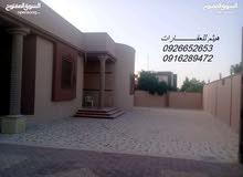 منزل للبيع عين زارة طريق المشتل بالقرب من سوق الغزيوي وجامع الصحابة..