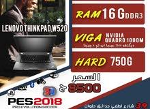 Lenovo thinkpad w520 CORE I7+NVIDIA QUADRO 1000m رمات 16 هارد750