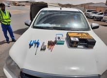 مطلوب فنيين كهرباء للعمل في الرياض