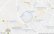 شقة مميزة للبيع في ضاحية الياسمين .. في الجهة المقابلة لمسجد نابلس الكبير