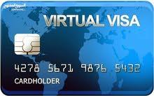 بطاقات فيزا كارد افتراضية قانونية ورسمية