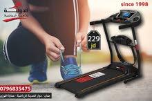 جهاز الجري الجديد مع تكسير الدهون