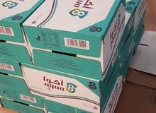 مياه اكوا8 330 مل يوجد توصيل للطلب وتساب 33567624 متوفر لدينا مياه لانسيا