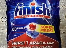 أقراص فنيش لغسالات الصحون للبيع بسعر مغري (Finish tablets for dishwasher)
