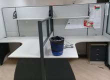 Muscat – A Office Furniture available for sale