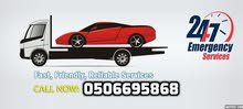 Car towing /Recovery service