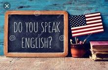 مدرسة لغة انجليزية سودانية لهجة امريكية