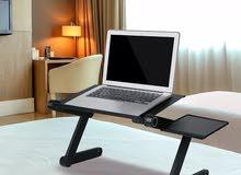 طاولة اللابتوب متعددة الاستخدامات المطوره