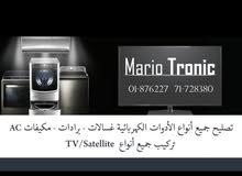 Mario Tronic