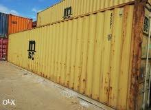 شركة اسكندرية لبيع وخدمات الحاويات
