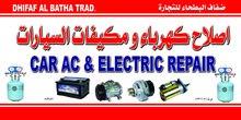 ابحث عن عامل ل تصليح كهرباء ومكيف السيارات car AC and electric repairer