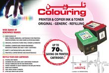 Refill Printer Ink Cartridge - Recycle Cartridges