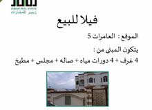 Luxurious 300 sqm Villa for sale in AmeratAmerat Area 5