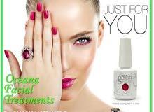 Nails Treatments - علاج الاظافر