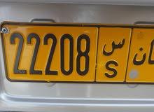 رقم للبيع 22208/س