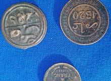 قطع نقدية قديمة  نادرة