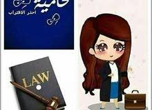 مطلوب محامية متوسطة السن وغير متفرغة تعمل بالقطعة