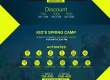 THE PRO KID SPRING CAMP