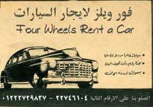 ايجار سيارات فى مصر - فور ويلز