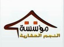 ( مبنى 5طوابق للجهات عامه و الشركــــــــــــات ) السراج