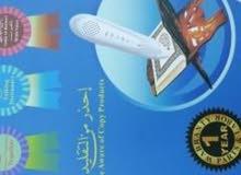 مصباح واباجورة تشغيل القرآن والرقية الشرعية واغراض وهدايا اخرى