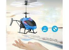 طائرة هليكوبتر بالشحن وليس بالبطارية