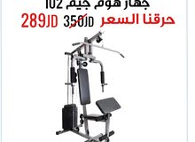 Baraka sports home gym weight lifting and bodybuilding exercises fitness gym with 120 LB