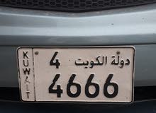لوحة سيارة رقم مميز للبيع مع السيارة لاعلى سعر ت-66476462