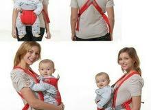 حقيبة الاطفال