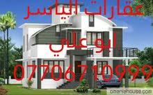 بنايه للبيع قرب سوق الجبيله ثلاث طوابق