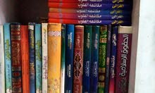 كتب اسلامية وطبية