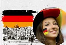 تدريس اللغة الألمانية خصوصي
