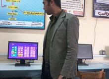 مدرس حاسب الى خبرة (it)