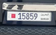 للبيع رقم سياره مميز 15859