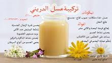 خلطة العسل