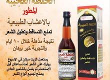 زيت العجيبة الممتاز للشعر ، متوفر لدى قناة التسوق الأولى في سلطنة عمان