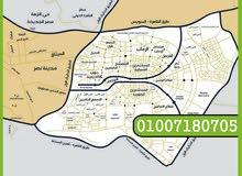 مطلوب للشراء و لدينا اراضى فى التجمع الخامس القاهرة الجديدة