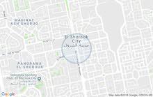 شقة 63متر مفروشة للايجار بمدينة الشروق