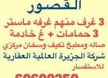 excellent finishing apartment for rent in Mubarak Al-Kabeer city - Al-Qusour