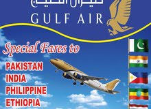 All Airlines  low fare available