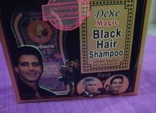 شامبو طبيعي لصبغ الشعر الابيض واللحية