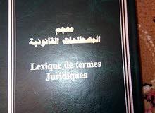 18 كتاب قانون