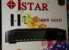 رسيفر اى استار العالمى ..i star. GOLD 65000