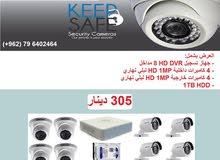 شركة السيطرة (Keep Safe ) - احدث كاميرات المراقبة