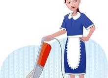 عاملة منزلية بالساعة
